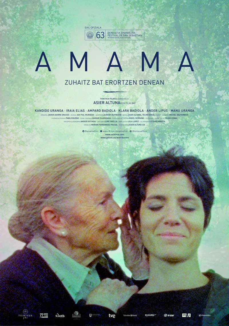 Amama__Poster
