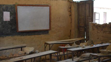 Imagen de la escuela Shree Pancha Kanya Higher Secondary School.