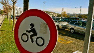 Osakidetza Foto GipuzkoaDigital.com Donostia San Sebastián